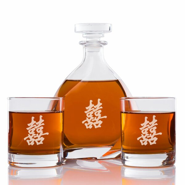 Qing Double Happiness Engraved 3 Piece Beverage Serving Set by Bloomsbury Market
