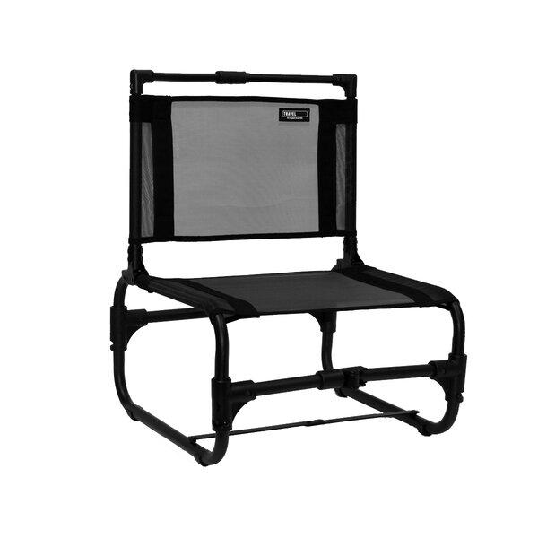 Larry Folding Beach Chair by Travel Chair Travel Chair