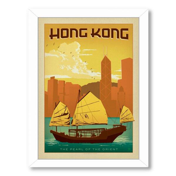 Hong Kong Framed Vintage Advertisement by East Urban Home