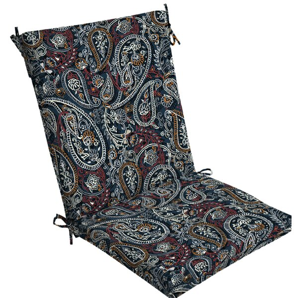 Palmira Paisley Outdoor Dining Chair Cushion