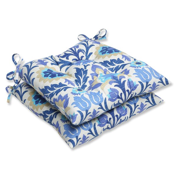 Rockhill Indoor/Outdoor Seat Cushion (Set of 2)