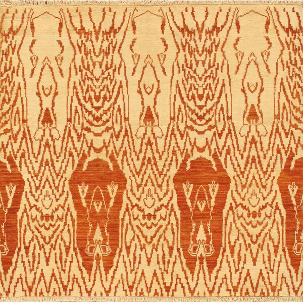Ikat Beige/Rust Transitional Decorative Area Rug by Pasargad