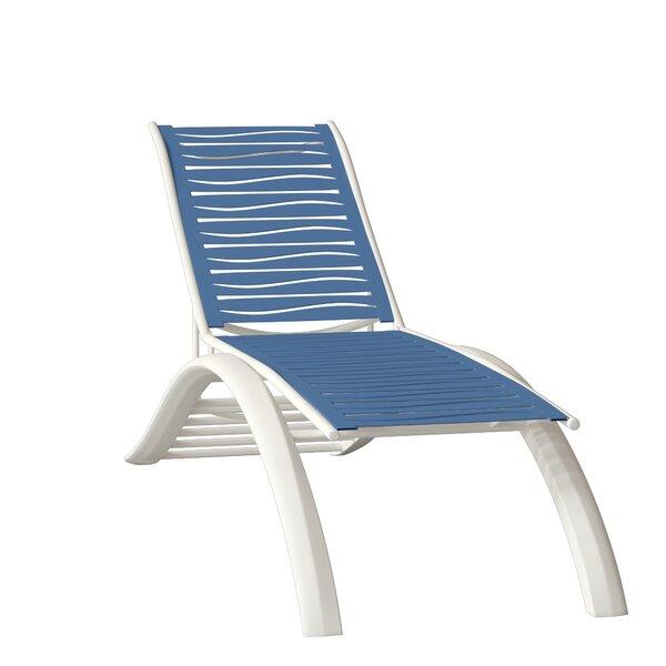 South Beach Elite EZ Span Wave Segment Reclining Chaise Lounge