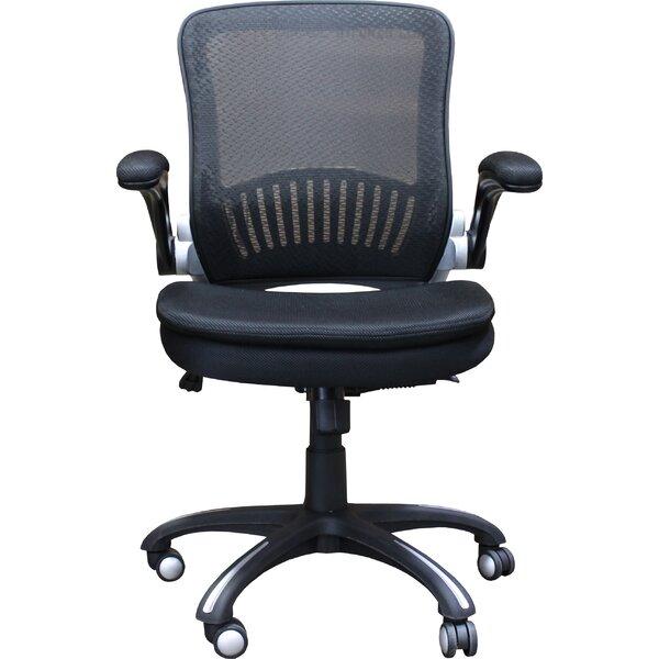 Balanchine Mesh Office Chair by Ebern Designs