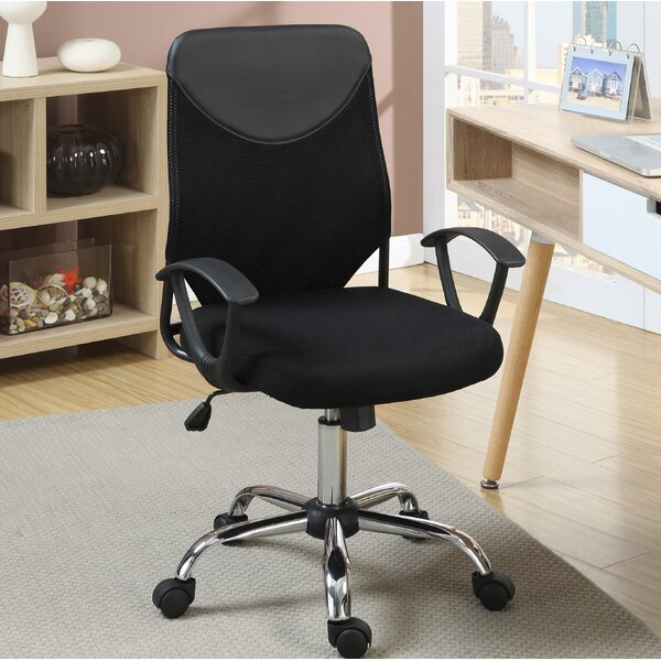 Antlia Mesh Office Chair by Wrought Studio