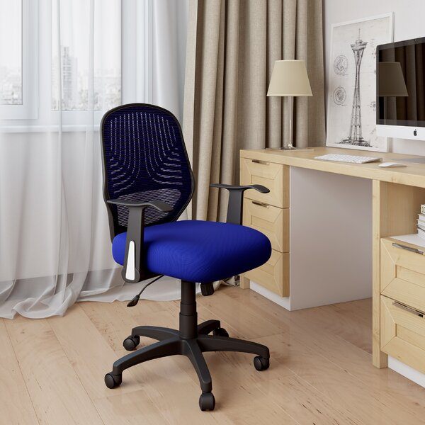 Myres Mesh Office Chair by Ebern Designs