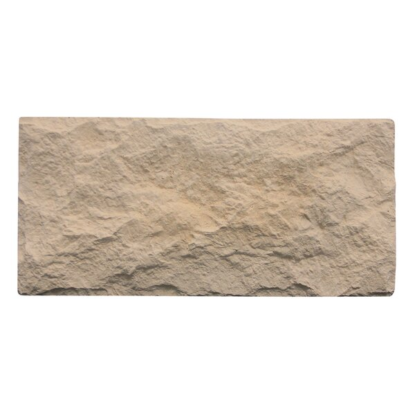 Euroc 11 x 5 Engineered Stone Splitface in Beige (Set of 10) by Stone Design