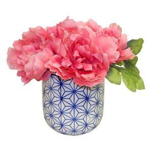 Peonies Centerpiece in Dolly Pot