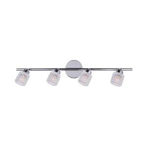 Shah 4-Light Full Track Lighting Kit