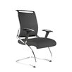 Home & Haus Luxurious Cantilever Chrome Framed Leather Effect Visitors Armchair