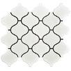 """Caldera 3"""" x 3"""" Porcelain Mosaic Tile in White"""