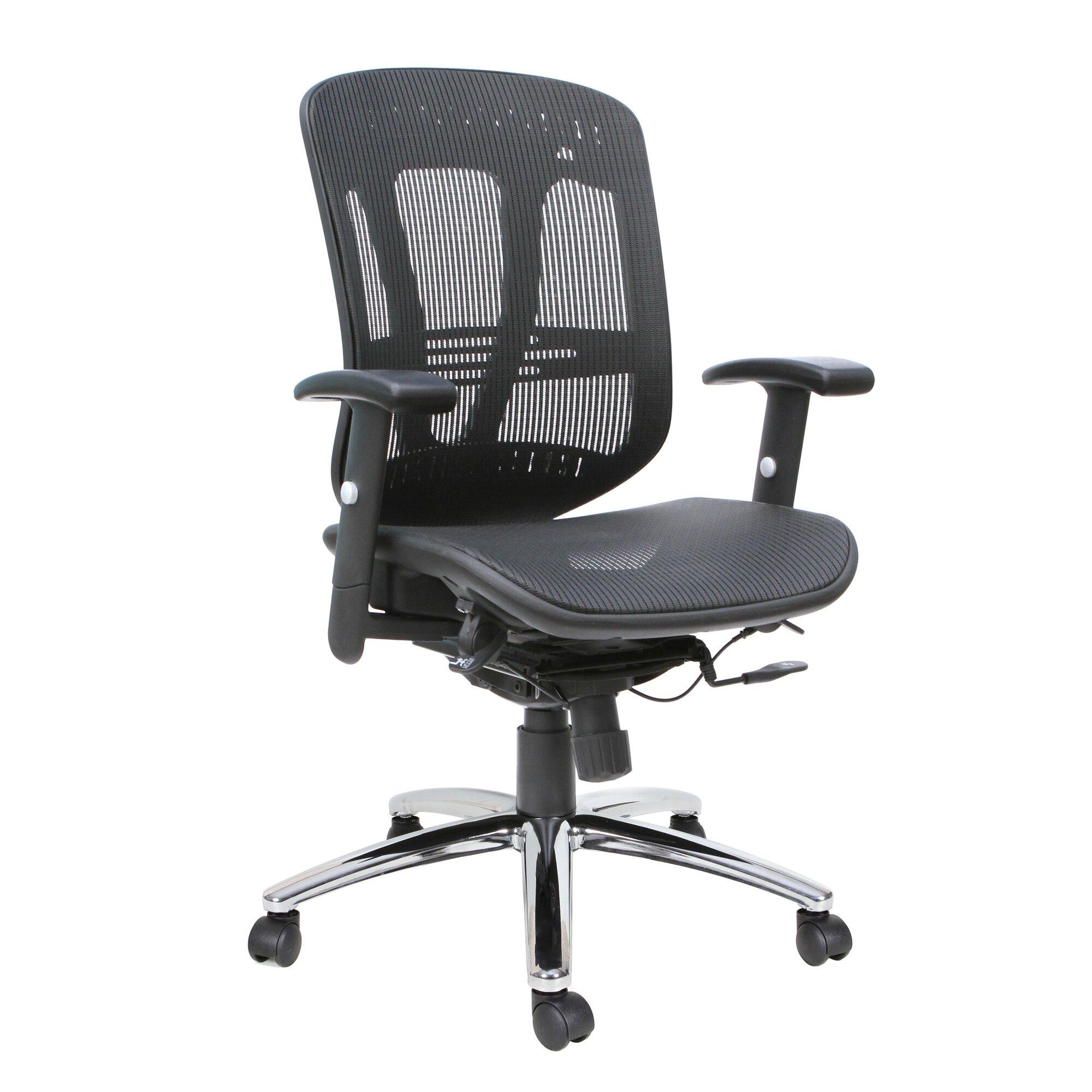 Latitude Run Bettye Black Metal Mesh Desk Chair