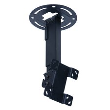 """Peerless TV and Projector Paramount Universal Tilt/Swivel Ceiling Mount for 15"""" - 24"""" LCD"""