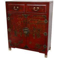 Lacquer 2 Drawer Chest by Oriental Furniture