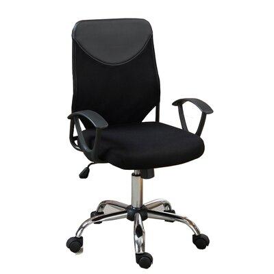 poundex mesh desk chair & reviews | wayfair