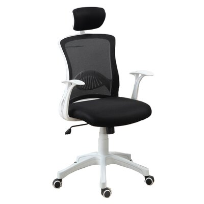 poundex mesh desk chair & reviews | wayfair