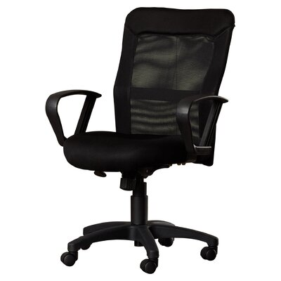 office star work smart high-back mesh executive chair & reviews