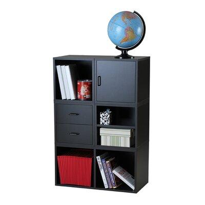 Hazelwood Home Carrabba Storage Cube 45  Cube Unit Bookcase   Reviews    Wayfair. Hazelwood Home Carrabba Storage Cube 45  Cube Unit Bookcase
