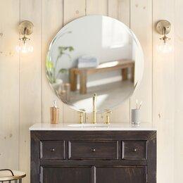 Bathroom Mirror bathroom mirrors you'll love | wayfair